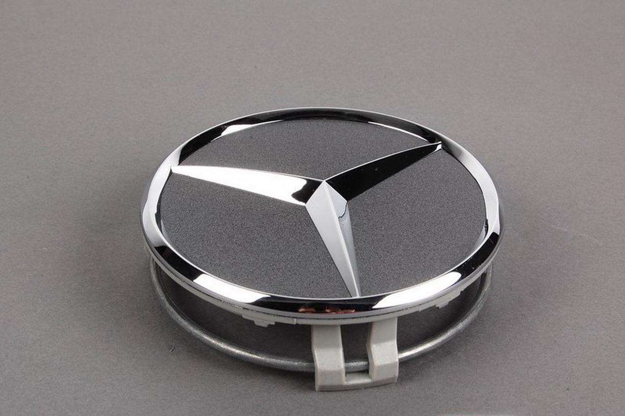 Mercedes-Benz Alloy Wheel Centre Cap Himalaya Grey A22040001257756